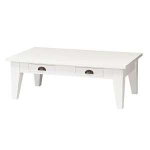 Couchtisch Milton white 130x73x45cm 130x73x45cm