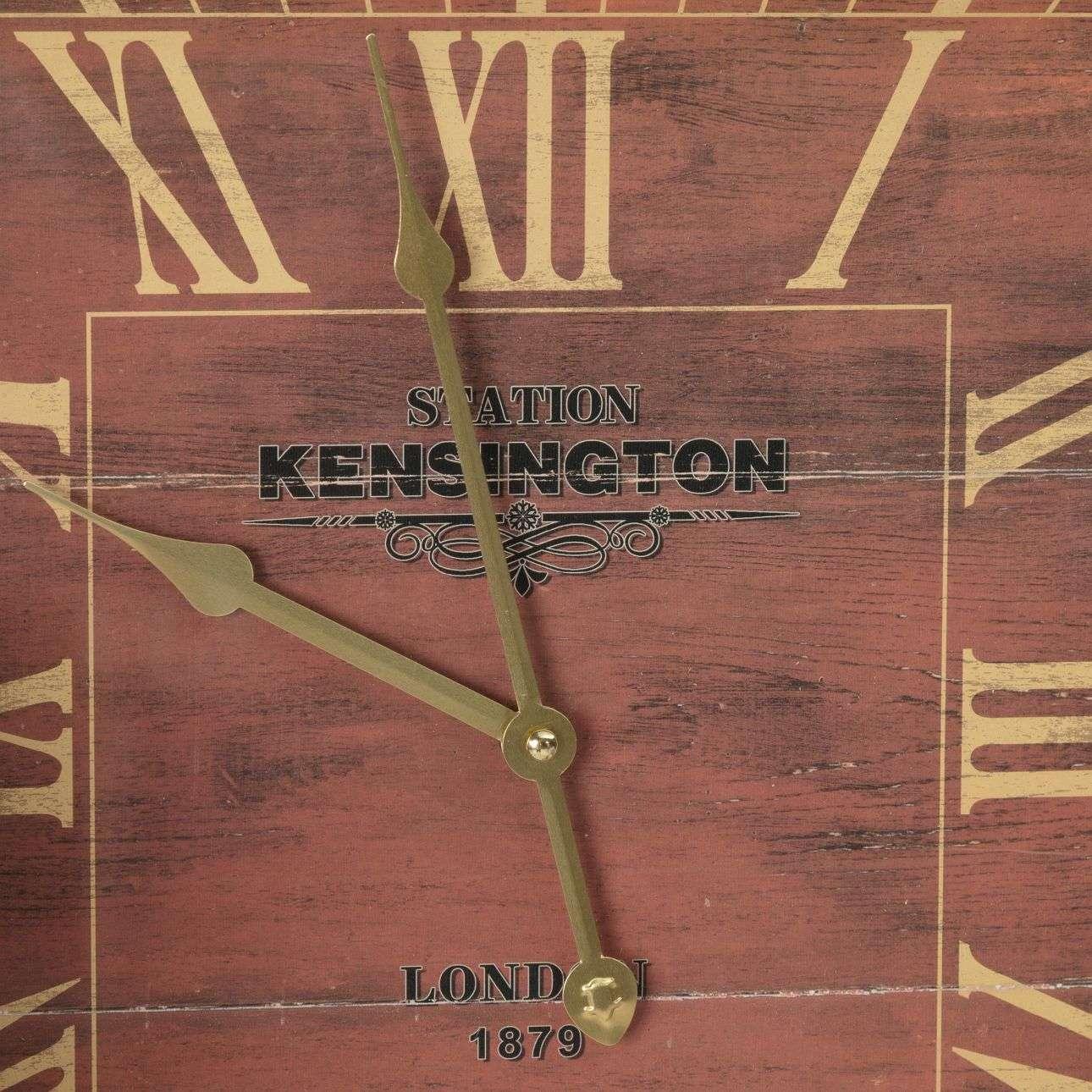 Zegar ścienny London Brown 40x6x40cm