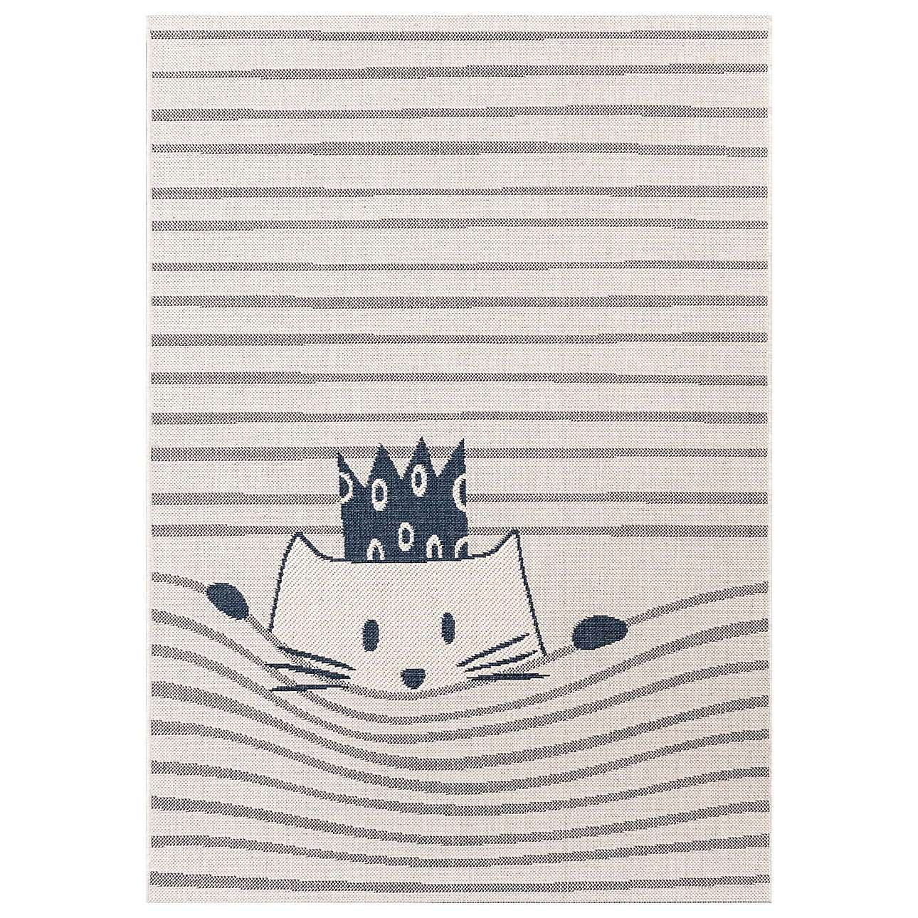 Cat King rug 160x230cm