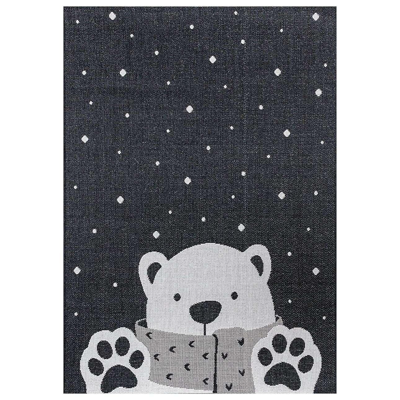 White Bear rug 120x170cm