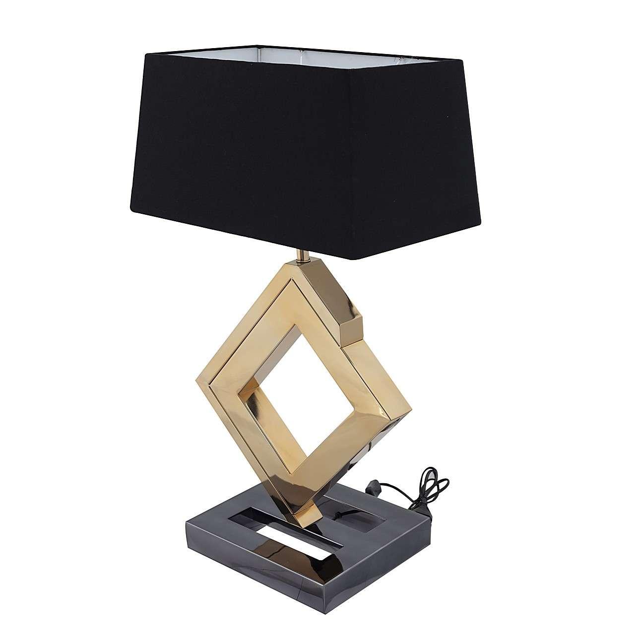 Tischlampe Murray Gold 79 cm