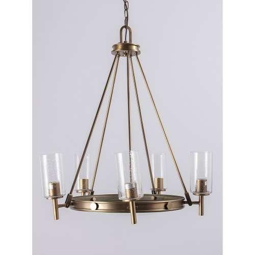 Dekoria Lampa wisząca Collier