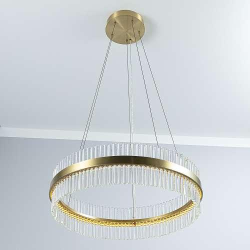 Dekoria Lampa wisząca Imperior 75cm